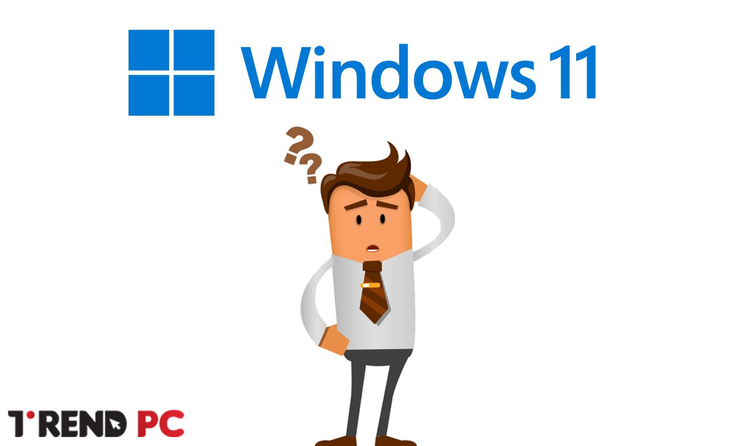 هل تحتاج إلى الترقية إلى Windows 11؟