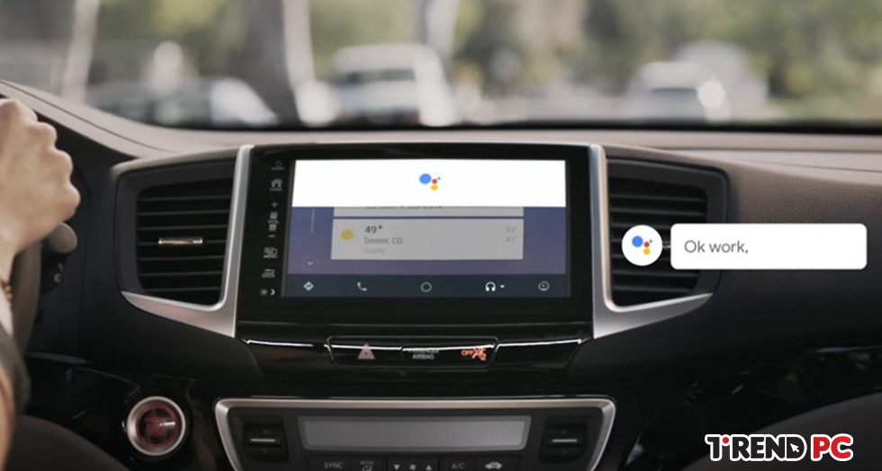 google assistant سيارات
